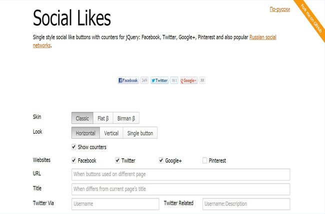 Social Likes - Beautiful social like box with Counter